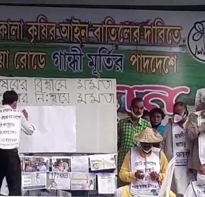 TMC Farmers Wing