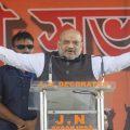 Amit Shah Tour To Bengal