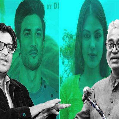 Rajdeep Sardesai Attacks Arnab