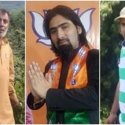 3 BJP Leaders Murdered