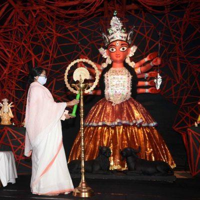 Mamata Puja Inauguration
