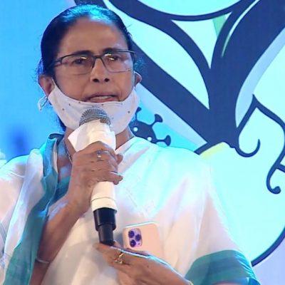 Mamata Inaugurates