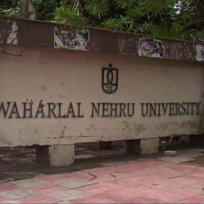 JNU Name Change Controversy