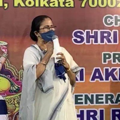 CM Mamata Banerjee Chhat