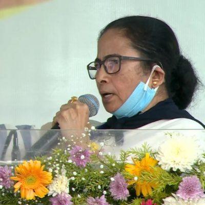 Mamata Message To Subhendu