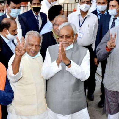 Bihar Cabinet Controversy