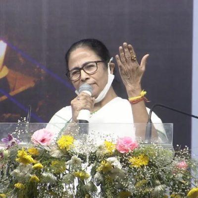 CM Mamata Banerjee Inaugurates